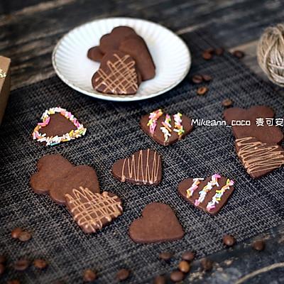 爱心巧克力饼干
