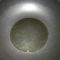海鲜蘸料的做法图解1