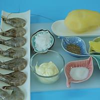 黄金虾球#炎夏消暑就吃「它」#的做法图解1