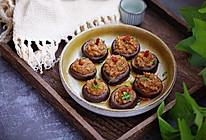 香菇酿肉#秋天怎么吃#的做法