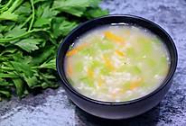 芹菜胡萝卜粥的做法
