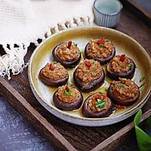 香菇酿肉#秋天怎么吃#