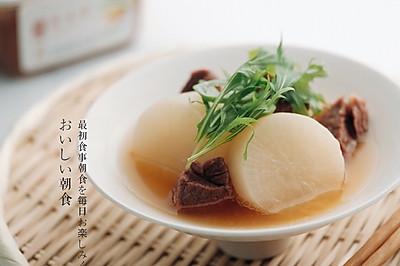 牛肉萝卜味增汤