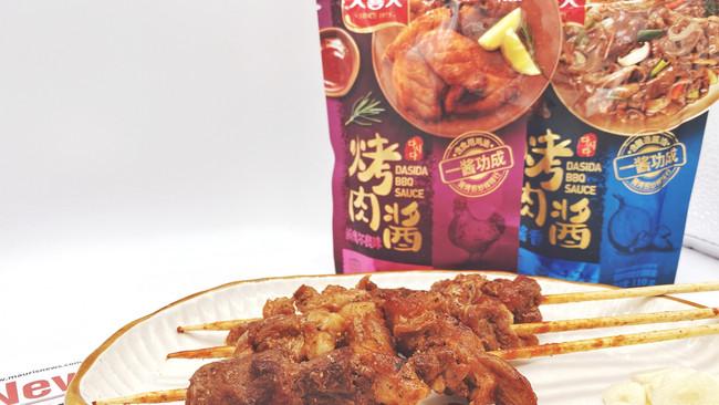 #烤究美味 灵魂就酱#大喜大烤肉串的做法