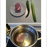 【辣椒私房菜】 老干妈回锅肉的做法图解1