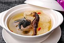 海马老鸡炖花胶汤的做法