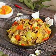 #秋天怎么吃#咖喱土豆炖牛腩