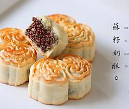 #秋天怎么吃#苏籽奶酥的做法