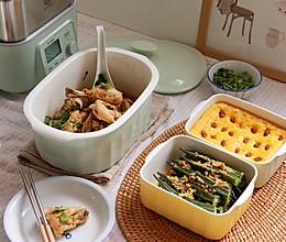 低卡家常菜—红枣焖鸡+蒜泥秋葵+南瓜发糕的做法