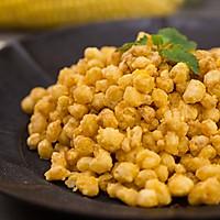 金沙玉米 美食台的做法图解8