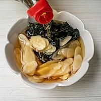 #爽口凉菜,开胃一夏!#紫苏腌酸子姜的做法图解6