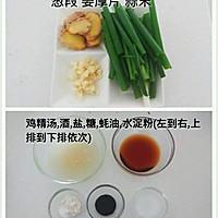 蟹蟹你的爱○姜葱炒蟹的做法图解1
