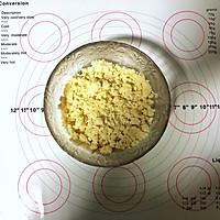 红豆沙小小酥的做法图解2