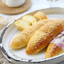 芒果乳酪面包