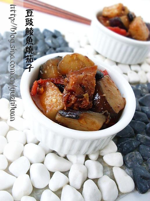 豆豉鲮鱼烧茄子的做法