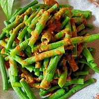 #炎夏消暑就吃「它」#麻酱拌豆角的做法图解9
