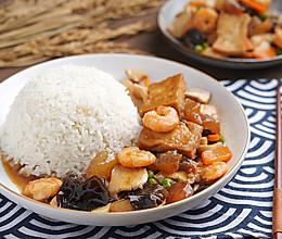 鲜香美味,各种食材吃着有滋有味 ——八珍豆腐盖浇饭的做法