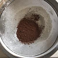 #父亲节,给老爸做道菜#巧克力椰子曲奇的做法图解1