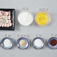 火锅店的酥肉吃不够?在家也能做的美味零食的做法图解1