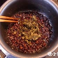 自制手擀面版川味名吃【担担面】开胃重口味拌面的做法图解5