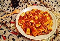 【巴蜀麻婆豆腐】无盐肉末版的做法