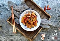 腐乳辣炒鸡翅的做法