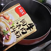 大喜大牛肉粉试用+浓汤羊肉汆丸子的做法图解9