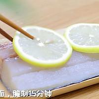 鲅鱼迷你水饺 宝宝辅食食谱的做法图解6