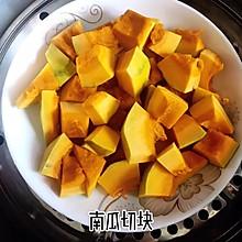 #入秋滋补正当时#美味南瓜奶油浓汤