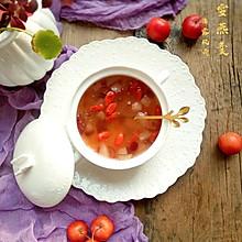 蔓越莓雪梨桃胶雪燕羹#快手又营养,我家的冬日必备菜品#