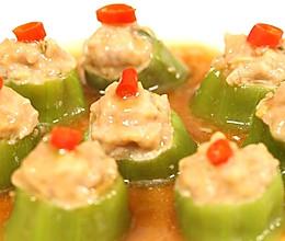 丝瓜酿肉-迷迭香的做法