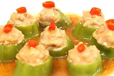 丝瓜酿肉-迷迭香