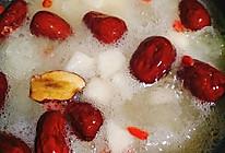 红枣枸杞银耳汤的做法