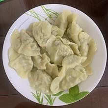 蛤蜊芸豆素水饺