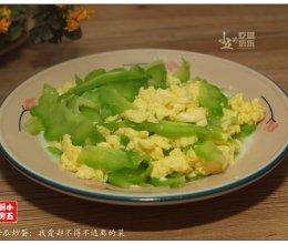 苦瓜炒蛋:我爱却不得不远离的菜的做法