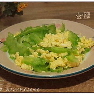 苦瓜炒蛋:我爱却不得不远离的菜