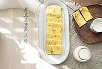 #硬核菜谱制作人#黄豆豆营养早餐:抓一把黄豆,搞定一餐饭的做法