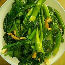 清炒芥兰菜