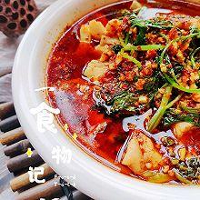 #下饭红烧菜#麻辣水煮鱼片