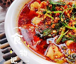 #下饭红烧菜#麻辣水煮鱼片的做法
