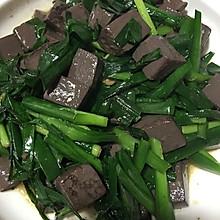 【蓓妈美食】韭菜炒猪红-最直接的补血圣品