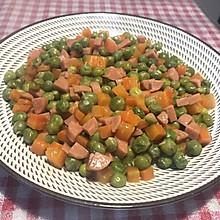 火腿豌豆胡萝卜