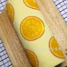 橙香毛巾蛋糕卷