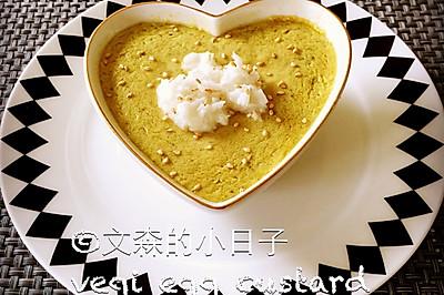 Vegi egg custard