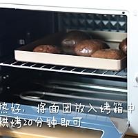 黑眼豆豆面包#2016松下大师赛(北京赛区)#的做法图解12