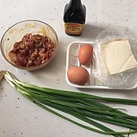 鸡蛋蒸豆腐#嘉宝笑容厨房#的做法图解1