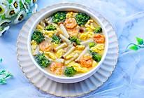 #夏日撩人滋味#西兰花虾仁菌菇汤的做法