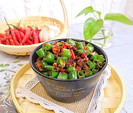 酱香浓郁,超级下饭的【黄豆酱炒辣椒】的做法