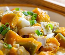 #秋天怎么吃#椰汁香芋南瓜煲|去干去燥的做法