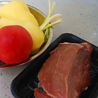 番茄土豆牛肉的做法图解1